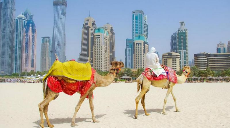 Объедененные Арабские Эмираты