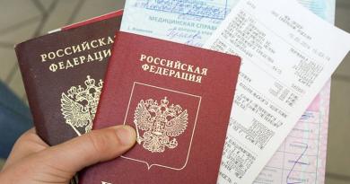Порядок возврата водительского удостоверения