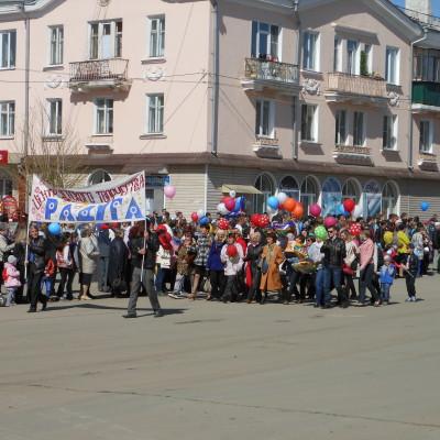 center-detskogo-tvorchestva-raduga-na-parade