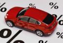 Скидка 10% льготный автокредит на первый автомобиль