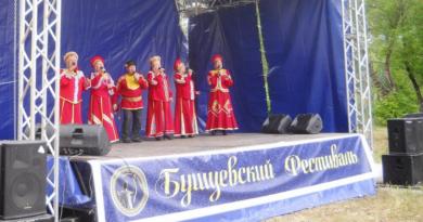 Бушуевский фестиваль