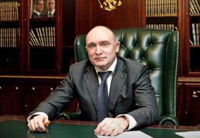 Губернатор Борис Дубровский принял меры на сдерживание роста тарифов для населения