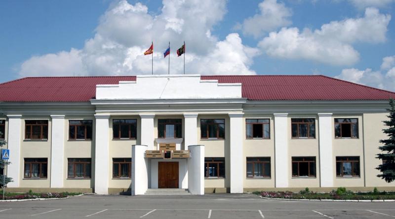 Администрация Коркино