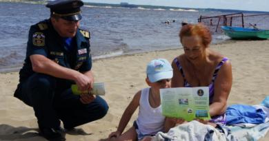 Челябинская ГИМС МЧС