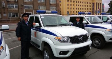 Полиция Еманжелинск