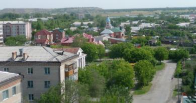 Поселок Зауральский